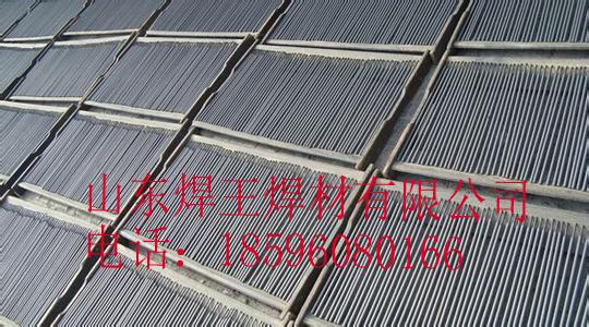 廠家***202 不銹鋼焊條