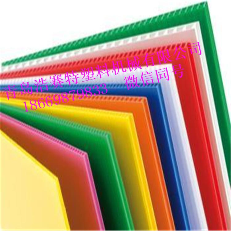 PP塑料格子板生产线PE果蔬箱板生产线中空建筑模板设备