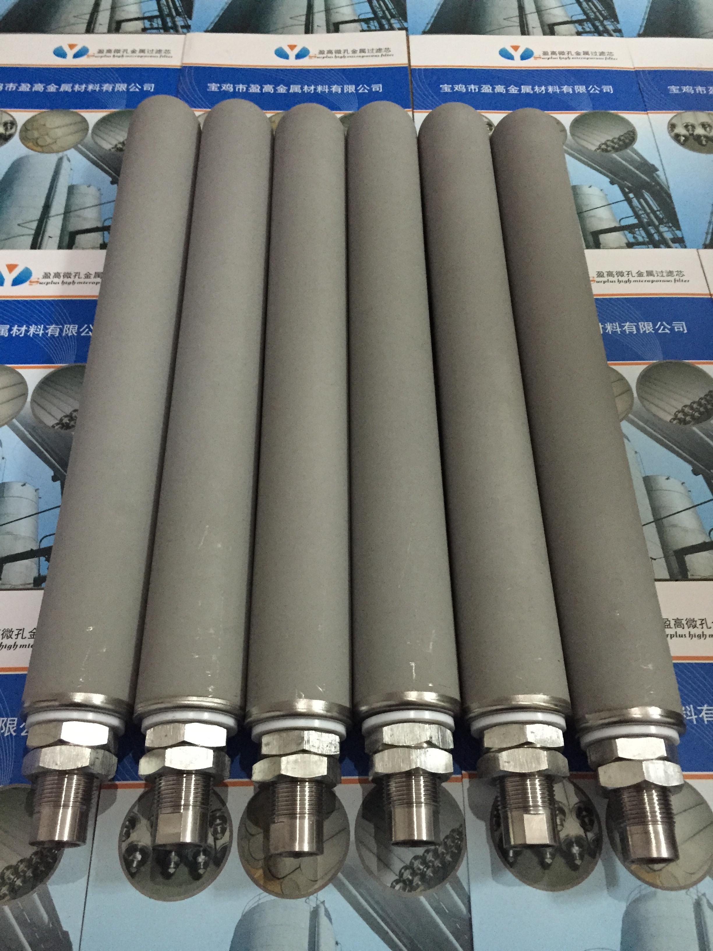 316L不銹鋼粉末多孔燒結濾芯