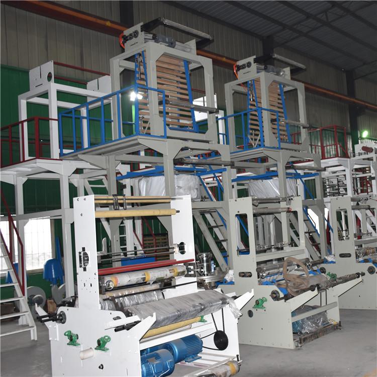 供应700型高速高低压聚乙烯PE吹膜机
