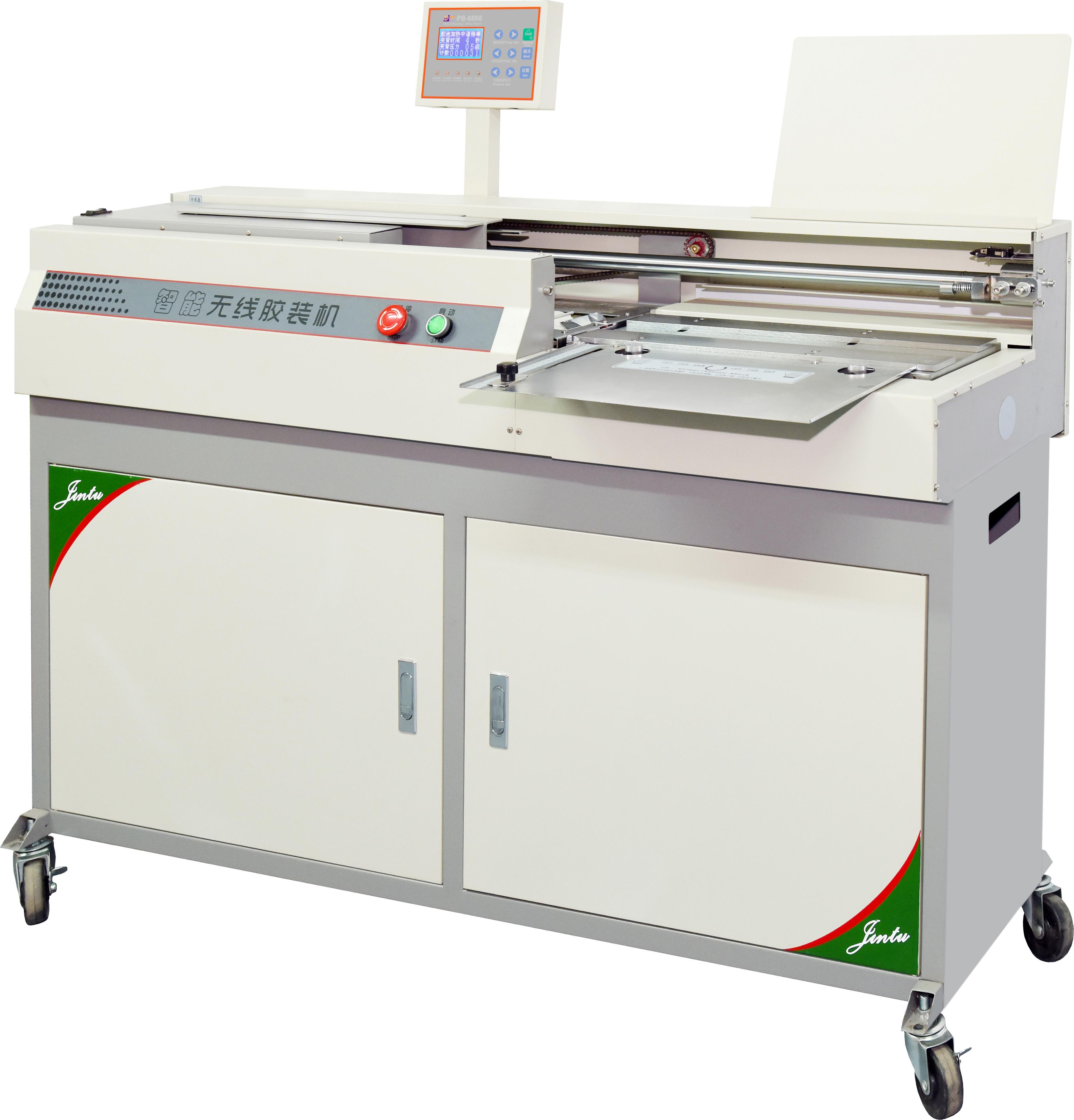 ***世紀金圖膠裝機PB-6800