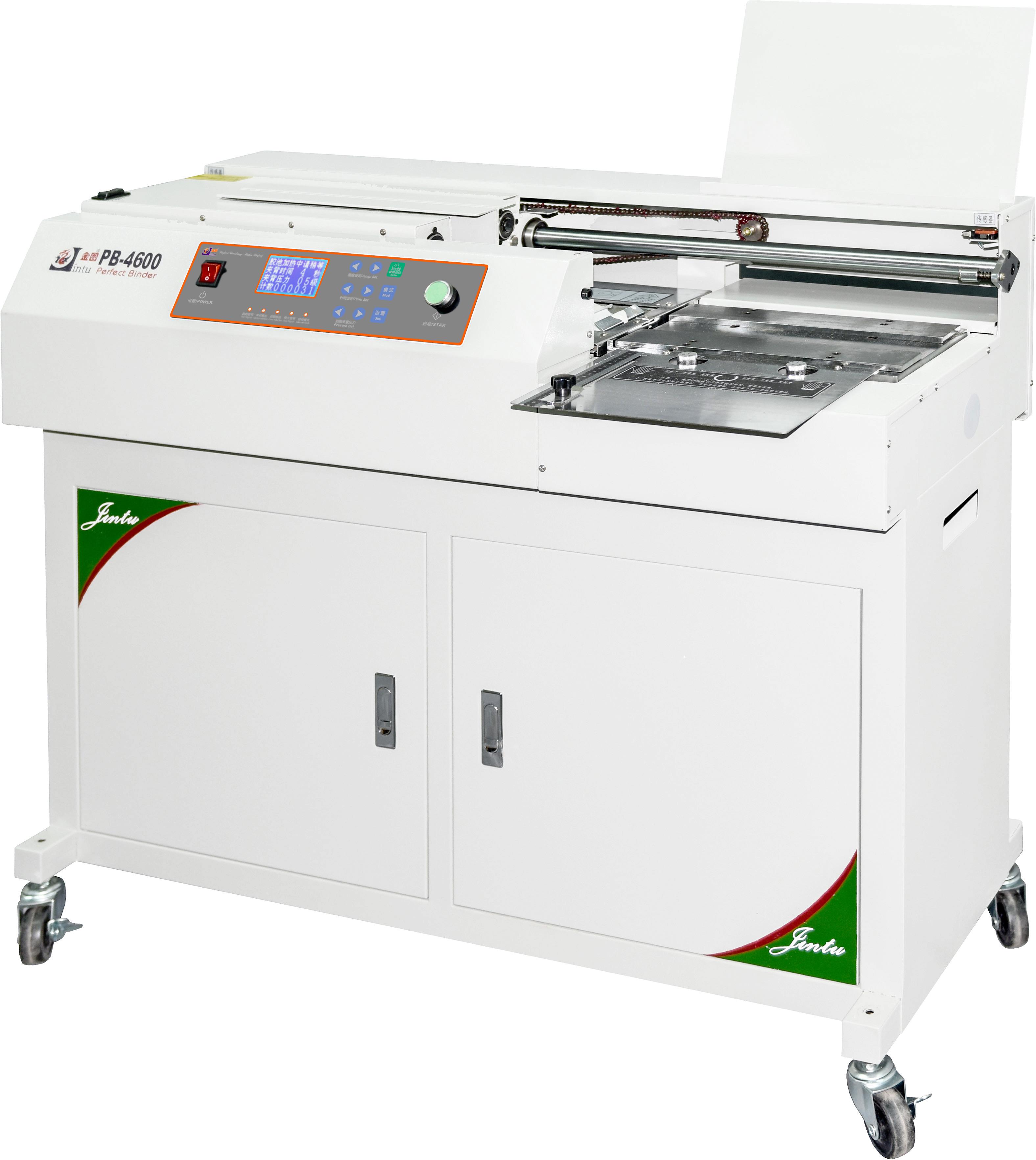 廠家***自動膠裝機PB-4600