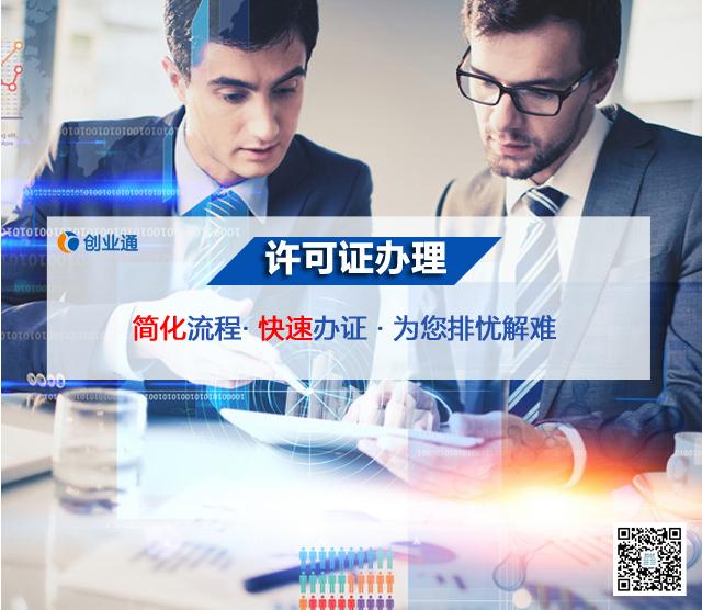 注册上海金山装饰公司,金山注册装饰公司经营范围创业通