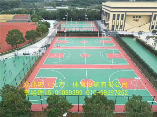 河南建设球场一共有几家公司?***篮球场建设厂家***格