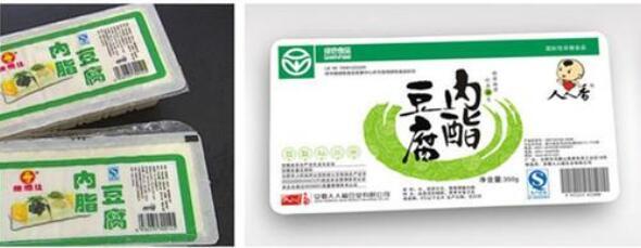 厂家***立袋灌装旋盖机详细价格拧盖机设备型号