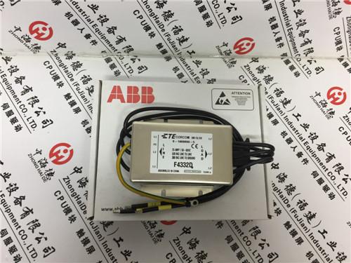 B&R   7CM211.7    电源模块