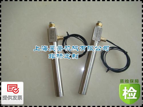 貨源產地上海昊譽***頭電熱管