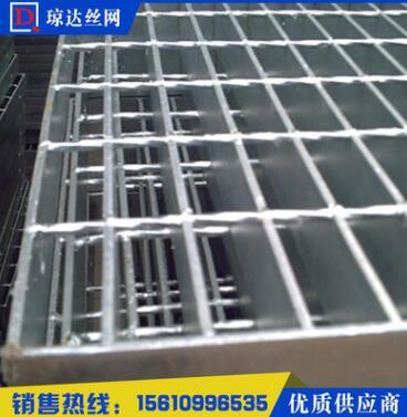 玻璃鋼格柵的結構