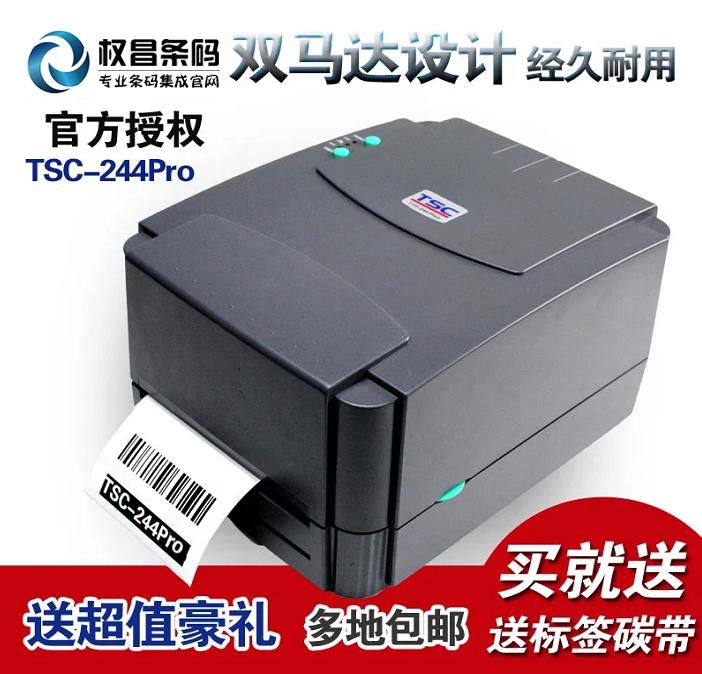 打印合格证为什么要用专用的合格证打印机