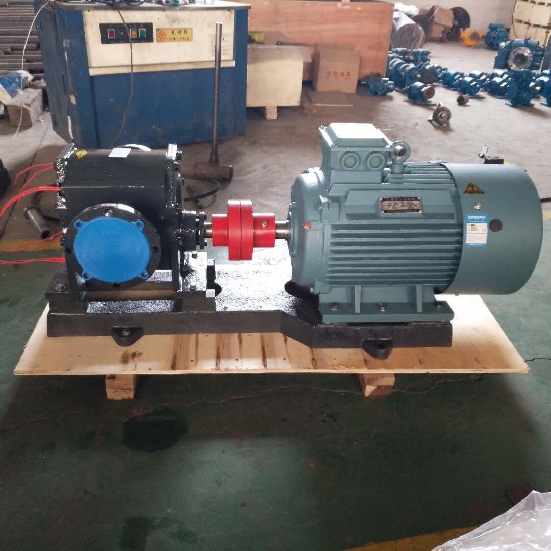 泊頭金海wqcb瀝青保溫泵高粘度樹脂輸送泵