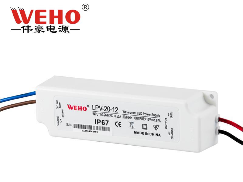 20W防水小體積開關電源LPV-20-12 防水開關電源