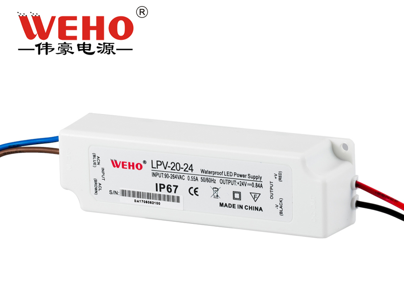 LED防水開關電源 小體積防水開關電源LPV-20-24穩壓