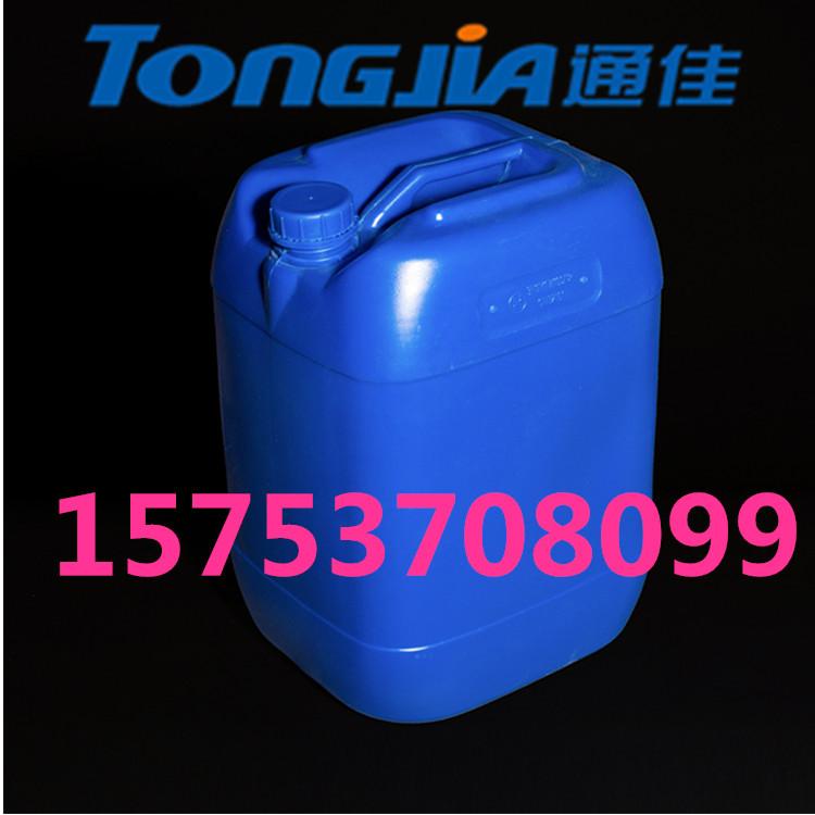 山东吹塑机 10L-50L化工桶塑料桶民用桶生产设备生产机器