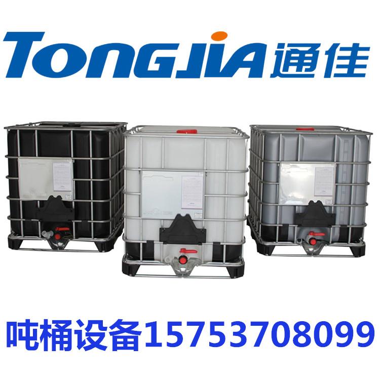 山东吹塑机IBC桶吨桶生产设备生产机器生产线吹塑设备