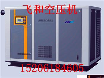 上海飛和螺桿空壓機***維修、飛和空壓機配件批發