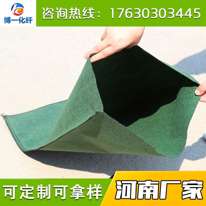 绿色环保无纺布植生袋土工布袋护坡袋绿化植被生态袋护坡植草袋