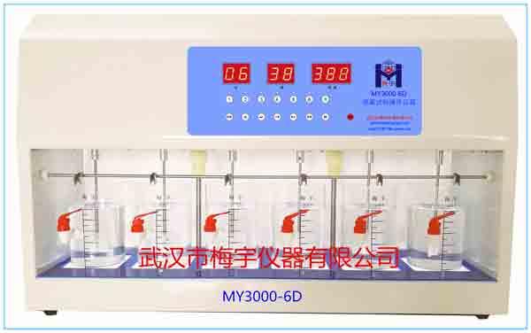 智能型六聯攪拌器-化工實驗攪拌機