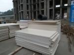 贵州建筑模板、塑料模板、铝模板