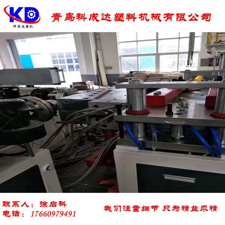 PVC木塑(WPC)新型地板生产设备