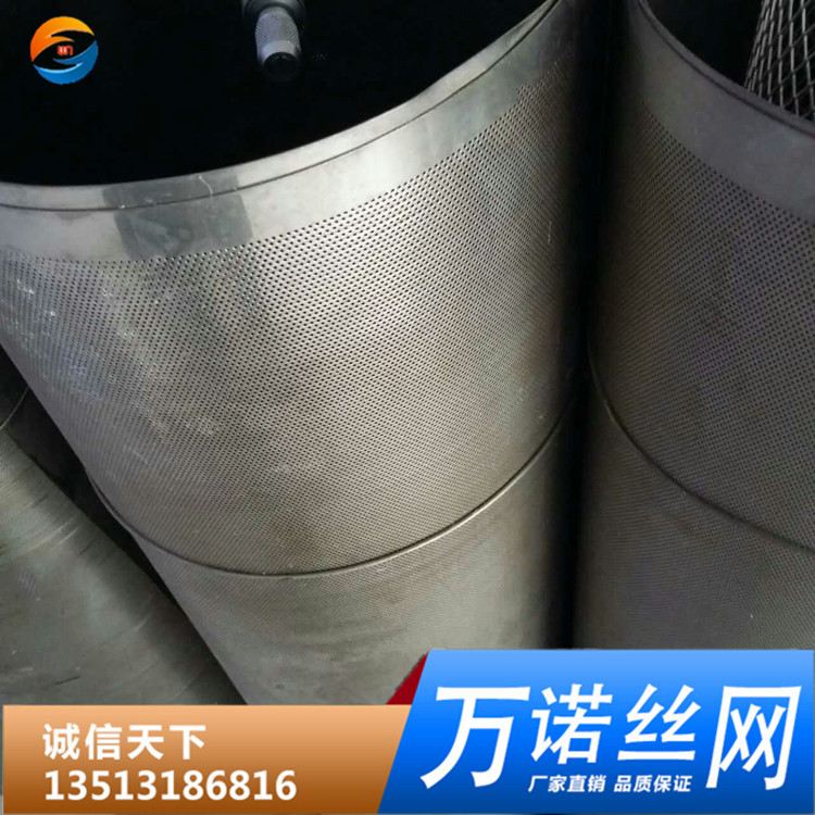 铝冲孔板 打孔铝板 穿孔板 圆孔铝板 板厚1.5mm 冲孔网