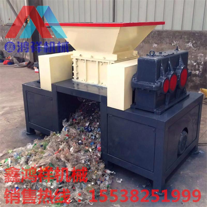 鑫鸿祥塑料撕碎机 破碎机械设备厂家
