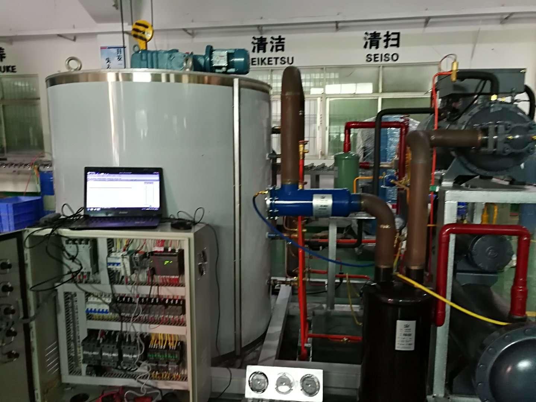 工業制冰機 工業片冰機 大型制冰機 大型片冰機