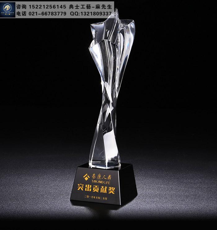 保险公司表彰嘉奖奖杯,业绩销售之星奖杯设计定做厂家