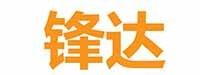 肇庆市高要区锋达五金制品万博maxbetx官网app下载