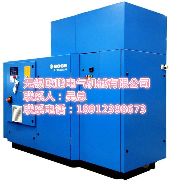 常州空壓機配件  空壓機配件銷售 空壓機主機大修選歐鵬