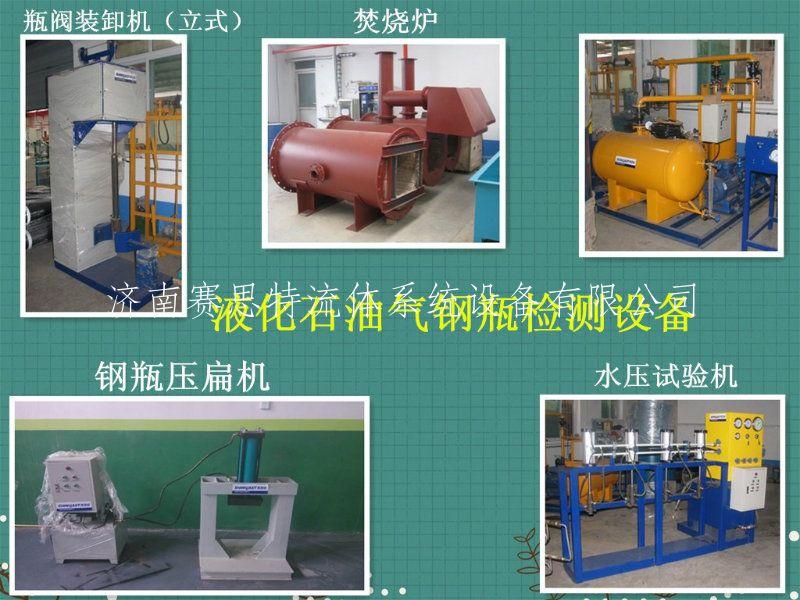 lng/氧/氮/氬低溫絕熱氣瓶靜態蒸發率測試設備