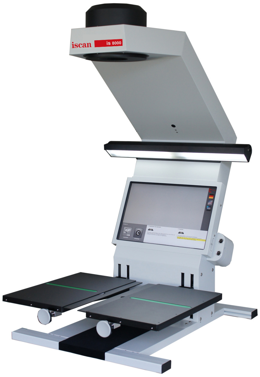 非接觸式掃描儀不拆卷書刊掃描儀如何掃描完成數字化