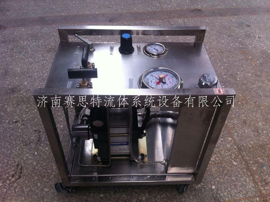 賽思特氣液增壓系統