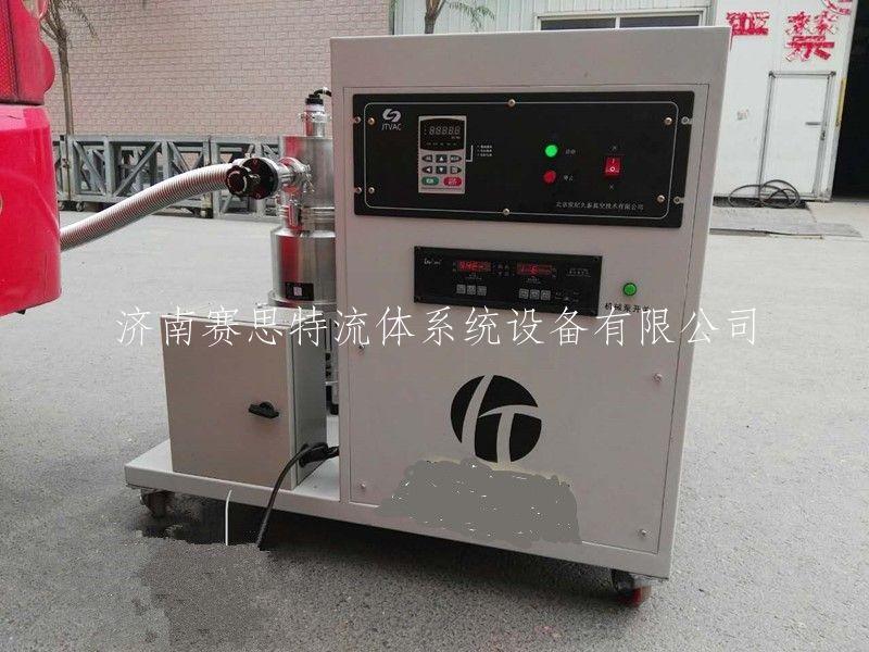低溫氣瓶(LNG低溫瓶)成套檢測設備