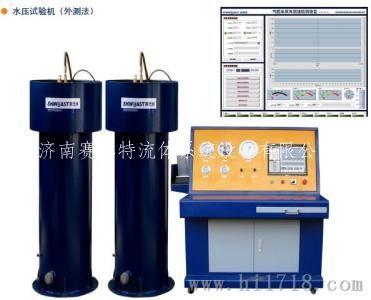 氣瓶水壓試驗裝置說明書介紹 氣瓶外測法水壓試驗臺