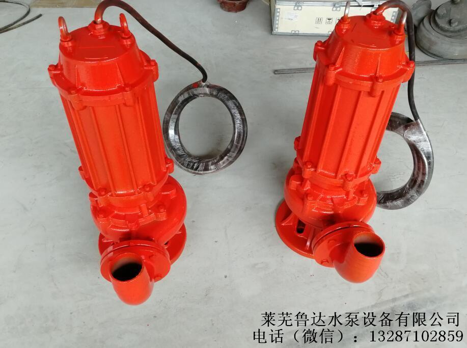 6寸耐熱高溫潛污泵