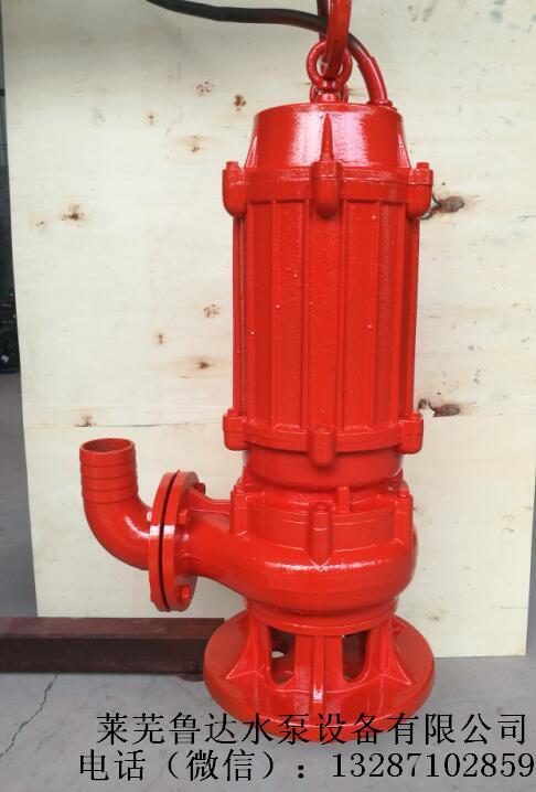 廠家現貨耐熱耐高溫潛水排污泵