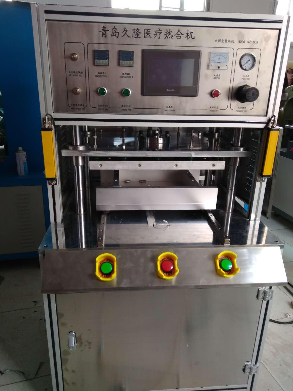 供应山东JL-6000W医用包装封口机