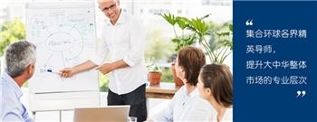 高降萬元企業管理培訓機構公司價格表價格調整