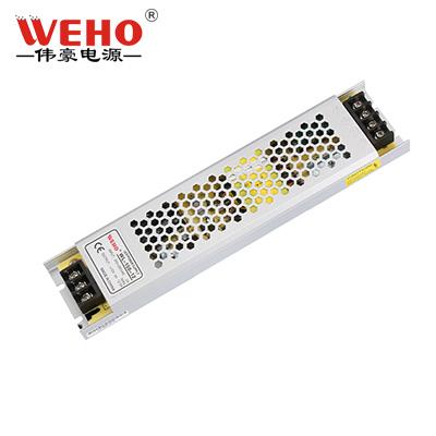 適配器LPV-150戶外防水驅動DC12V20A開關電源