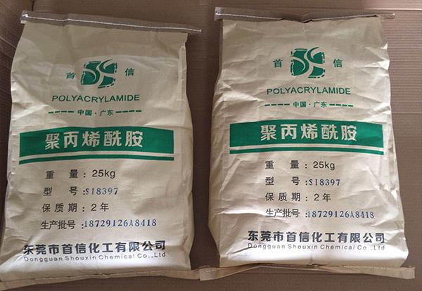 酒精厂废水处理用聚丙烯酰胺-首信化工