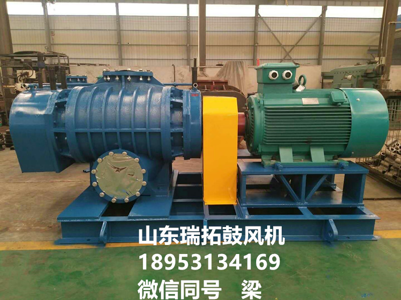 MVR蒸發器中最關鍵的蒸汽壓縮機如何選擇