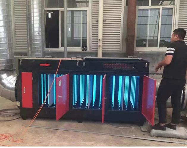山东环保设备***供应厂家化工废气污染治理净化处理光氧机