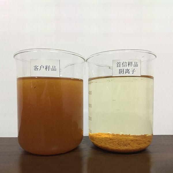 非离子聚丙烯酰胺用途-首信化工