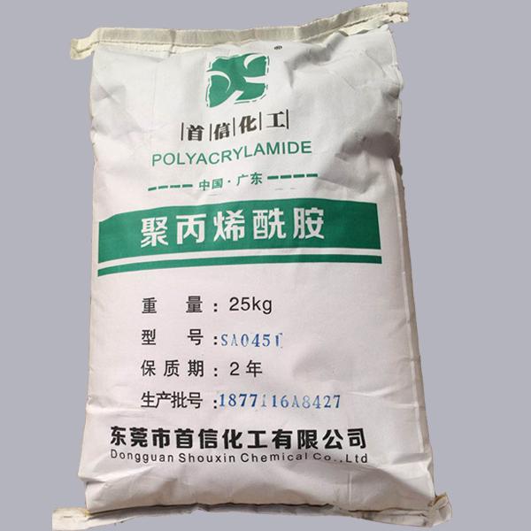 印染废水处理专用聚丙烯酰胺PAM-首信化工