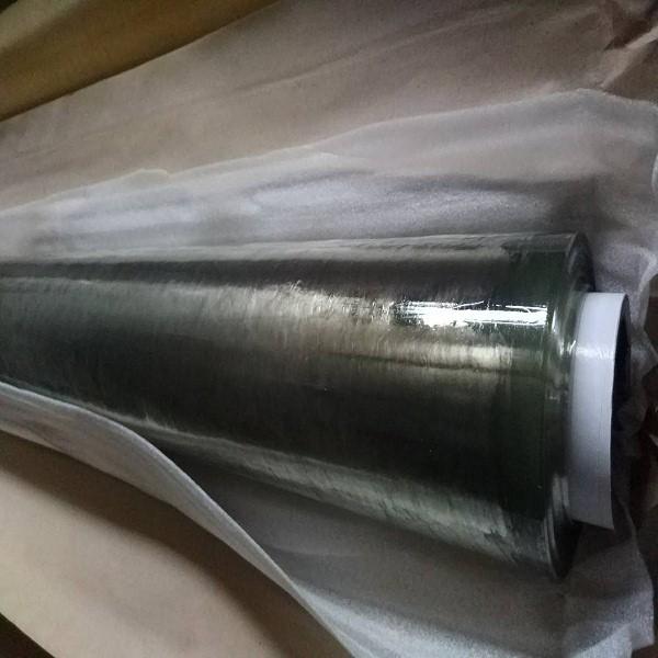 金枝长祥PVC透明抗静电阻燃薄膜