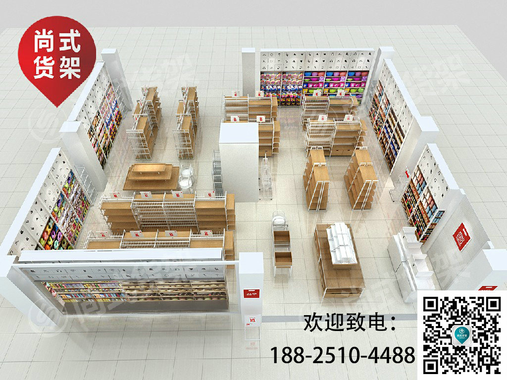 尚式-名创优品货架-优品店货架厂家低价批发免费设计