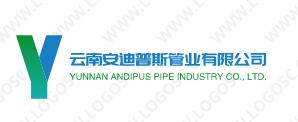 云南安迪普斯管业有限公司