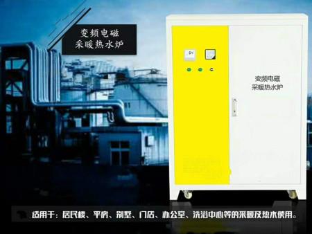 辽宁营口江电锅炉效率价格-***采暖设备