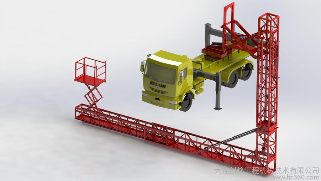 3-20T移动塔吊设计外包 移动起重机
