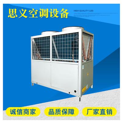 風冷模塊機組廠家定制選擇思義空調